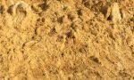 柴烧壶、柴烧杯一般是用什么泥料制作的