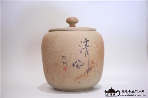 柴烧茶叶罐 | 存放普洱茶,仓储至关重要