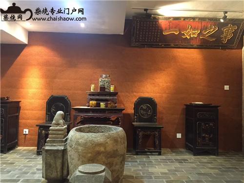 紫陶柴烧茶具与普洱茶天生的伴侣