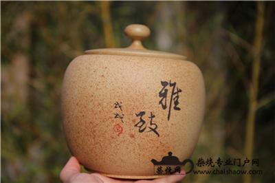 存茶是为了什么?为什么选择建水紫陶存茶罐?