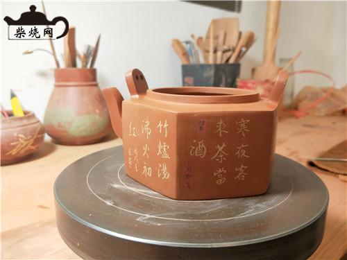 建水紫陶,紫陶文化,紫陶价格,紫陶名家,紫陶茶具,紫陶方壶
