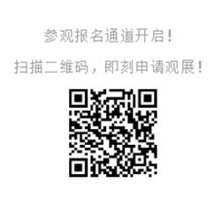 2019中国德化陶瓷博览会暨茶具文化节10月开幕