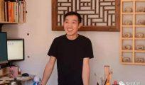 建水紫陶 | 潘伟臣传统砂石打磨系列