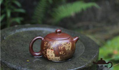 建水紫陶烧窑方式  柴烧